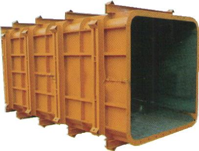 新疆振兴钢模板有限责任公司
